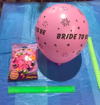 בלון bride to be,גומי 20 יח